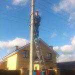 подключение домов к электричеству