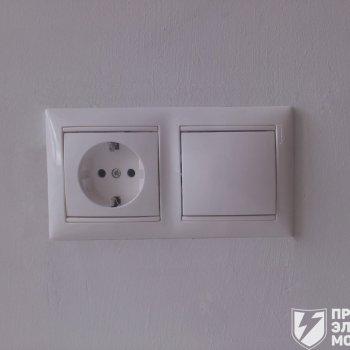 электромонтаж розеток и выключателей